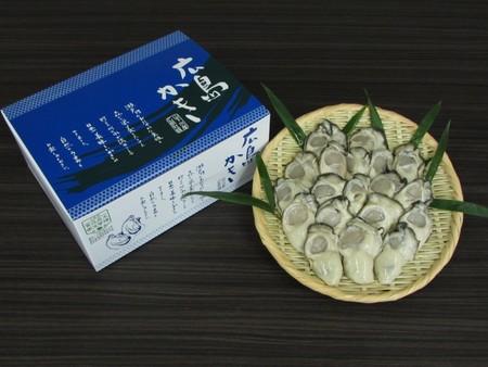 生食用かき むき身 800g (400g×2袋)・約40~50粒