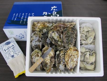 生食用 殻付き&むき身セット・A(殻付きかき20個・むき身1kg(500g×2袋))