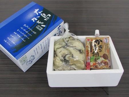 加熱用 地御前産かきのこだわり土手鍋セット(むき身500g・土手鍋用みそ)