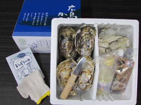 生食用 かき祭りセットB(殻付きかき8個・むき身400g・土手鍋用みそ・レモン果汁)