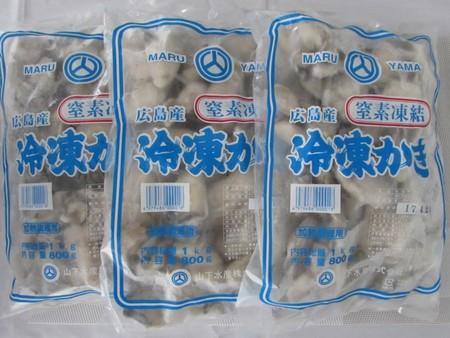 広島産窒素凍結冷凍かきセット(Mサイズ(1kg(1袋)・約50粒入)、Lサイズ(1kg(1袋)・約40粒入)、LLサイズ(1kg(1袋)・約30粒入)